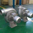 2.2KW TB125-3铝合金离心透浦式中压风机