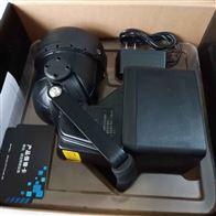 DSFY-6203手提吸铁探照灯LED9W手提防爆照明灯