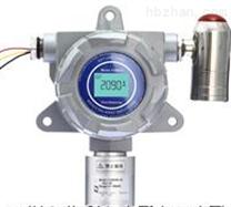 固定式氮氣檢測報警儀
