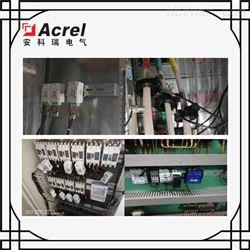 湖南浏阳哪里有做环保设备用电监控平台