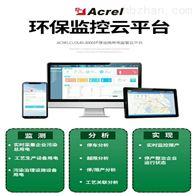 環保用電監測系統 分表計電湖南政策