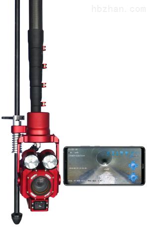 100至300MM管径QV快速检测仪X1-H4潜望镜