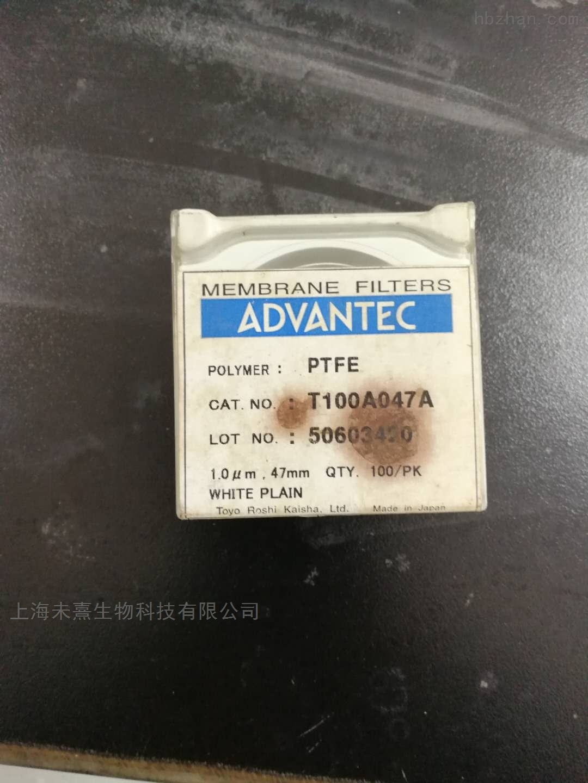 东洋ADVANTEC疏水性聚四氟乙烯膜1um孔径