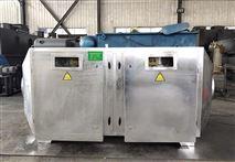 四川橡胶厂塑料塑胶 废气净化处理设备