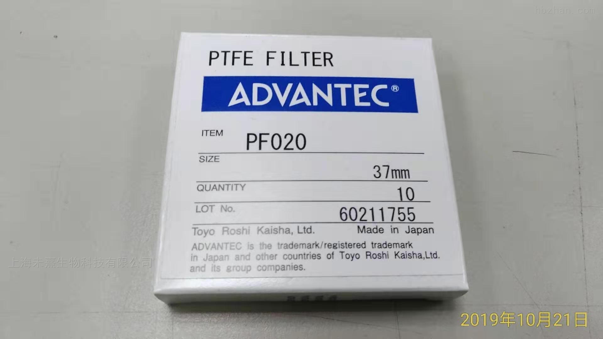日本Advantec直径37mm PTFE滤纸