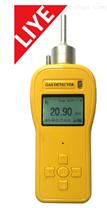 便攜泵吸式二氧化碳檢測儀