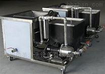 非标定做发动机配件除油污超声波清洗机