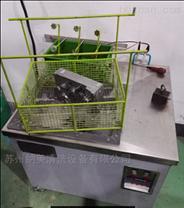 非标定做注塑模具电解超声波清洗机
