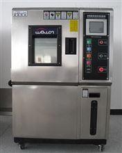 WHTH-GPIB-80-40GPIB通訊恒溫恒濕箱