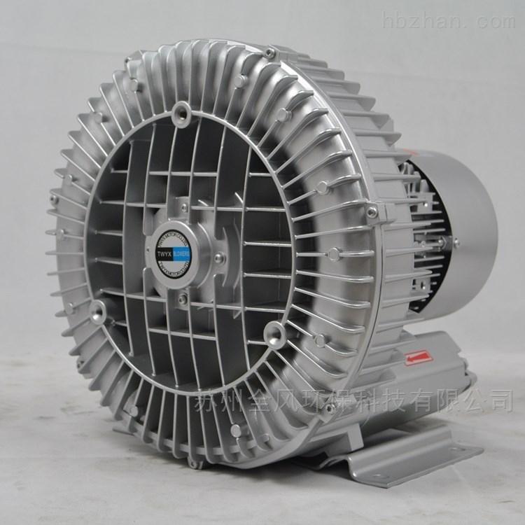 3KW-旋涡式鱼塘增氧泵