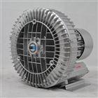 旋涡高压风机专用清洗设备