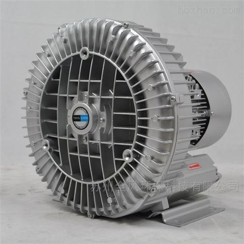 超声波清洗机专用旋涡气泵