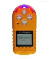 一氧化碳氣體濃度檢測儀