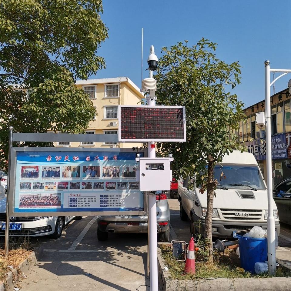 贵港压板厂VOC监测设备专业厂家咨询