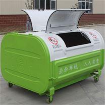 3立方垃圾箱生产厂家 报价