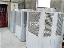 母婴健身房空气能热水工程 循环式热水雷竞技官网app