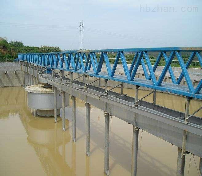 全桥式刮吸泥机