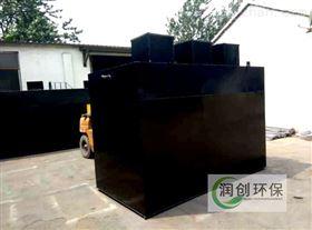 RCYTH徐州市-20顿/天-洗涤废水处理系统厂家供应