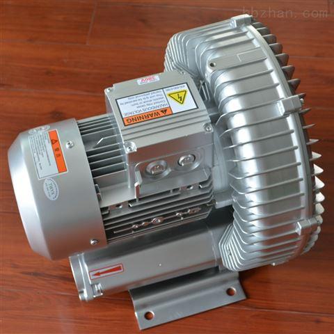单相电高压鼓风机 1.5kw220V漩涡气泵