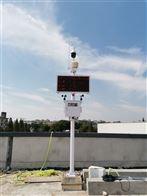 OSEN-TVOC提供厂界异味VOC监测微型站方案