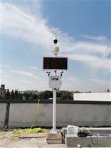 提供厂界异味VOC监测微型站方案