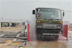 FGL-广东云浮车辆洗消中心烘干厂家
