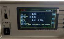 半导体粉末电阻率测试仪