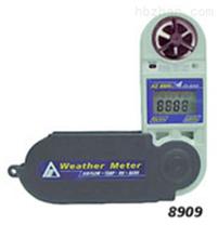 AZ8909/AZ8910多功能風速計