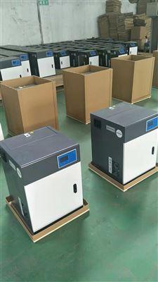 RCB1丰镇卫生院污水处理设备厂家