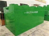 农村污水处理设备之净化槽