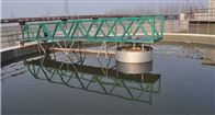 ZBGN半桥式周边传动刮泥机