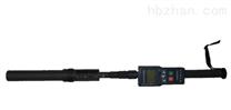 RAM-200便携式长杆辐射测量仪