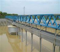 ZBGN型全桥式周边传动刮吸泥机