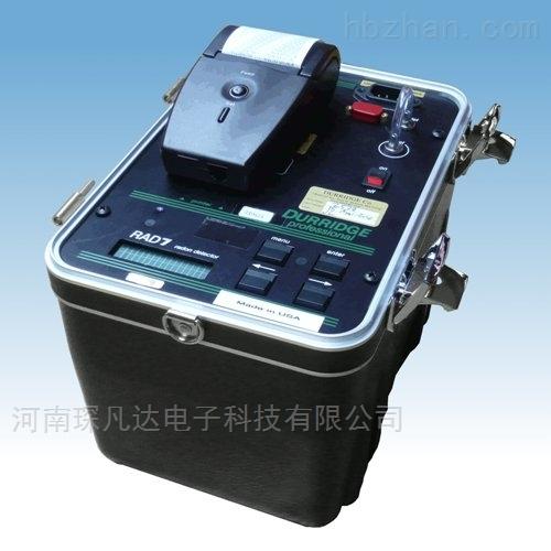 α能谱氡气检测仪