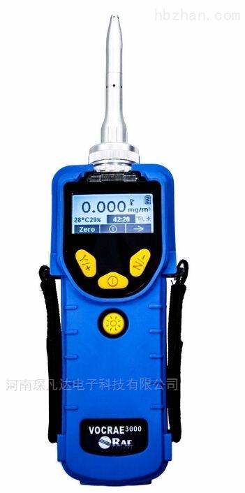 室内VOC 快速准确检测IAQ快速检测仪