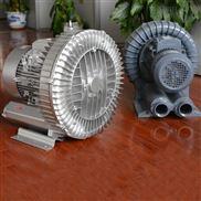 中小型污水处理一体化设备专用涡流风机