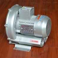 RB-41D-1H蒸汽循環耐高溫風機