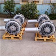 RB-72S-3供应污水工程曝气高压旋涡风机