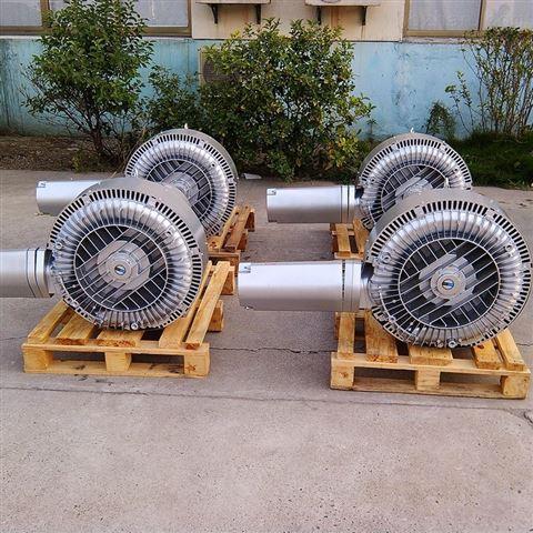 供应纸浆搅拌专用高压风机