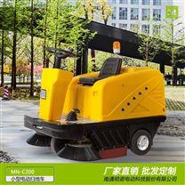 明诺驾驶式扫地车现货直发 生产厂家