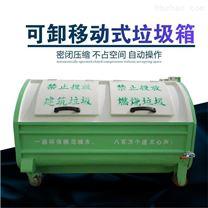 可定制优质冷轧钢板钩臂式_移动垃圾箱城镇