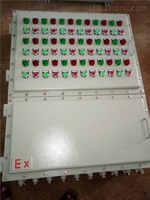 BSG防爆控制柜 钢板焊接防爆箱壳体