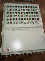 BXMDBSG防爆控制柜 鋼板焊接防爆箱殼體