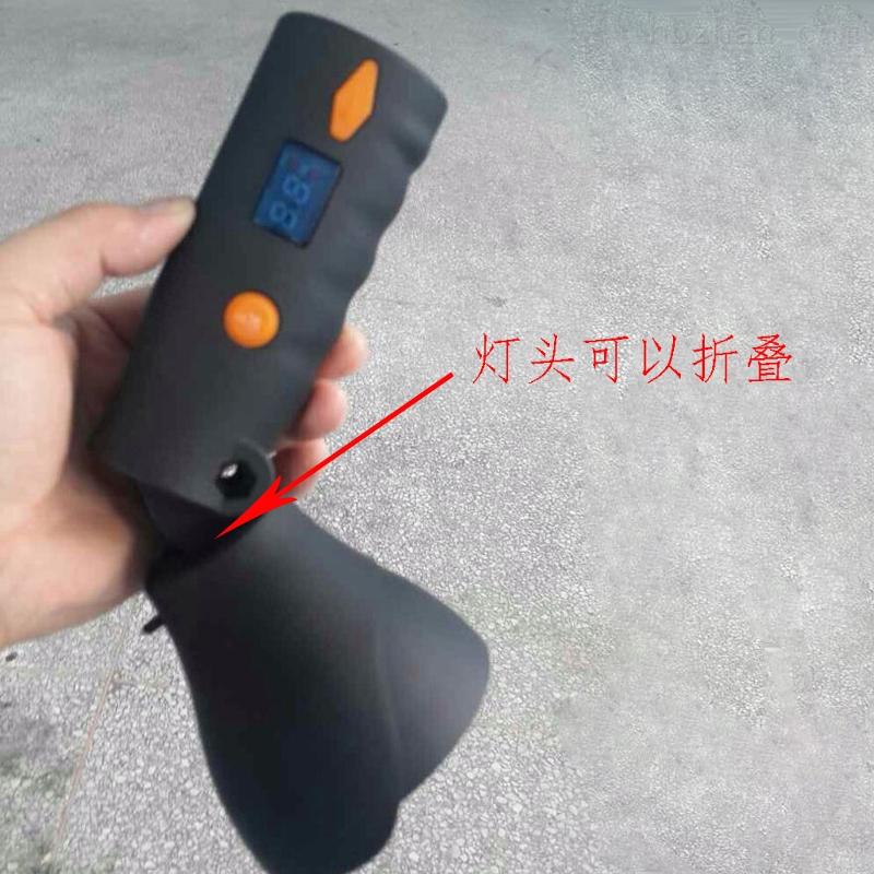 磁力吸附强光手电筒多功能检修防爆工作灯