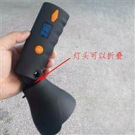 KLE506磁力吸附强光手电筒多功能检修防爆工作灯