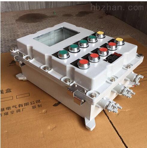 气动扇形盲板阀防爆控制箱
