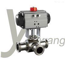 氣動衛生級三通球閥 Q614/5 L型T型食品級