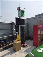 OSEN-6C景德镇智慧工地扬尘在线监测设备代理权