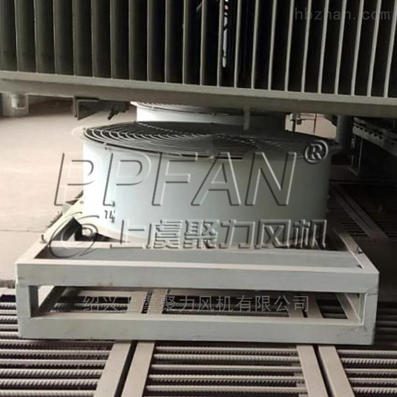 变压器用风扇CFZ低噪声轴流风机