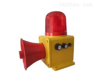 XB-DG220一体化声光报警器